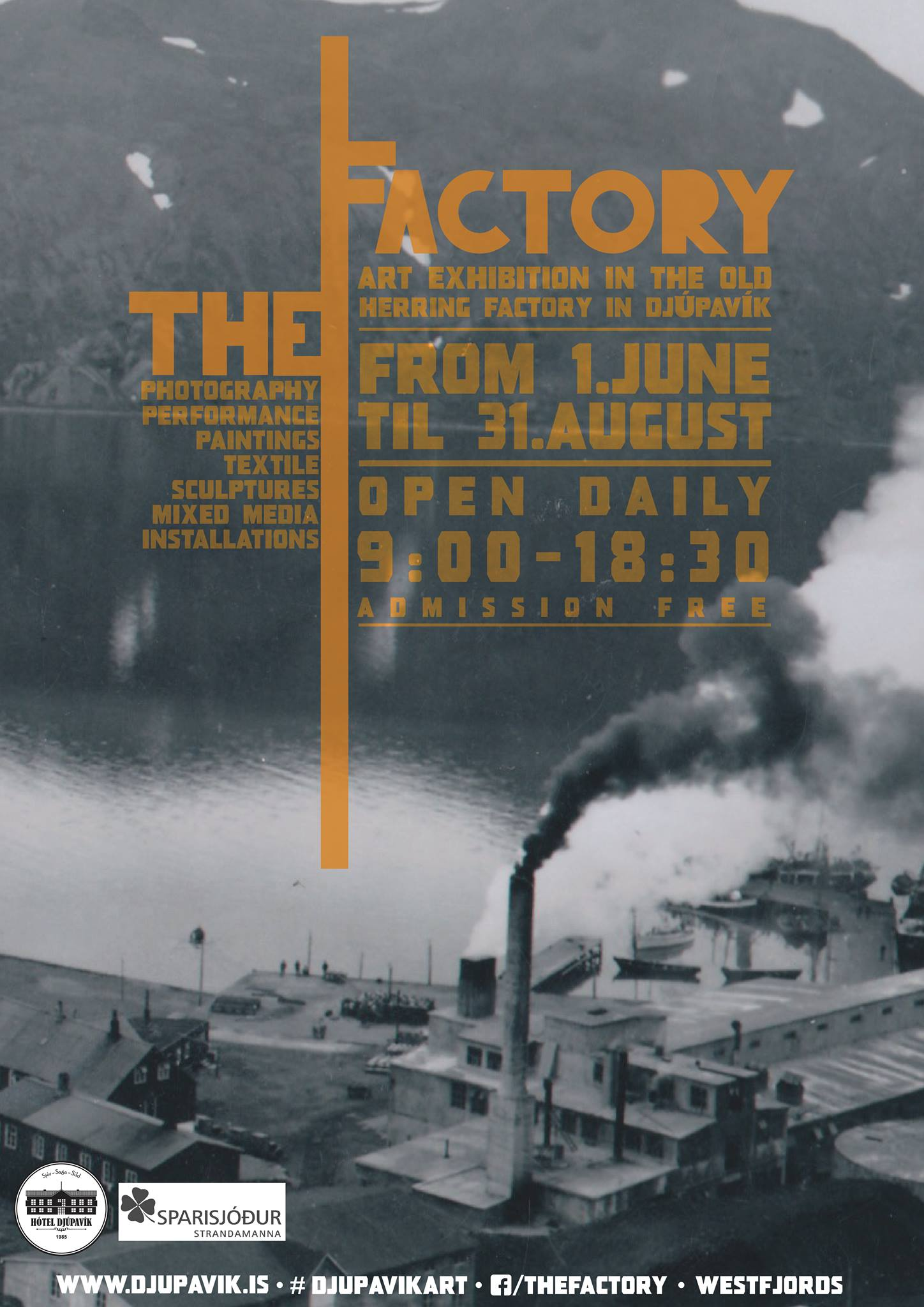poster_factory_2017